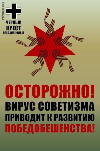 Кордон милиции остановил активистов на подходах к Раде - Цензор.НЕТ 289