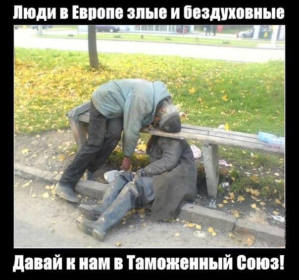 Экономика России обвалится из-за Крыма: сильный стресс неизбежен - S&P - Цензор.НЕТ 4829